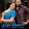 Sundarapandiyan (Original Motion Picture Soundtrack) - EP