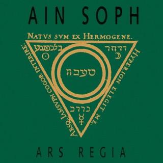 Ain Soph on Apple Music
