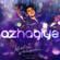 "Azhagiye (From ""Kaatru Veliyidai"") - A. R. Rahman, Arjun Chandy, Haricharan & Jonita Gandhi"
