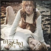 """GaIn - Kiss or Kill (From """"MISSING 9"""")"""
