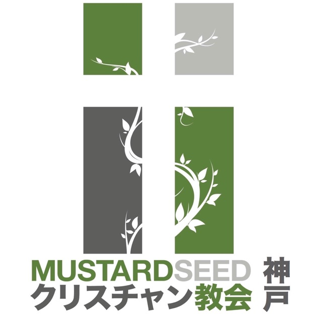 Apple podcats unknown mustard seed - What to do with mustard five unknown uses ...