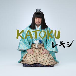 Rekishi - Kirakira Bushi-Live Ver.-