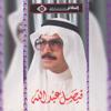 Faisal Abdullah - Faisal Abdullah