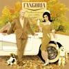 Fangoria - Espectacular portada