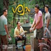 Shyam Original Motion Picture Soundtrack EP