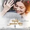 Kabhi Yaadon Mein Single