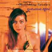 Throbbing Gristle - AB/7A (Remastered)