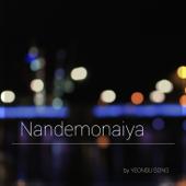 Nandemonaiya (Piano Version)