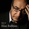 Elias Rahbani - Happy the Theme (Intro) artwork
