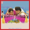 Madhura Maithri Original Motion Picture Soundtrack