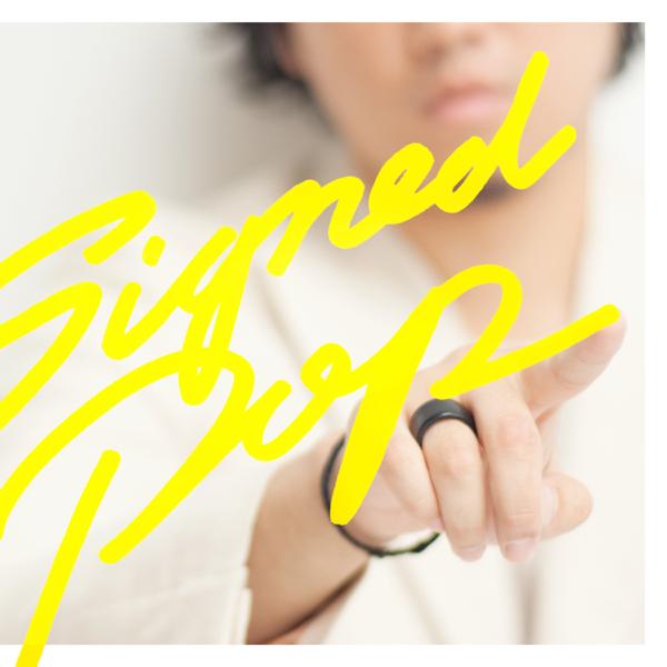 秦 基博の「Signed POP」をApple...