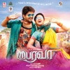 Bairavaa Original Motion Picture Soundtrack