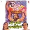 Shri Krishan Janamleela