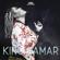 Lady Zamar - King Zamar