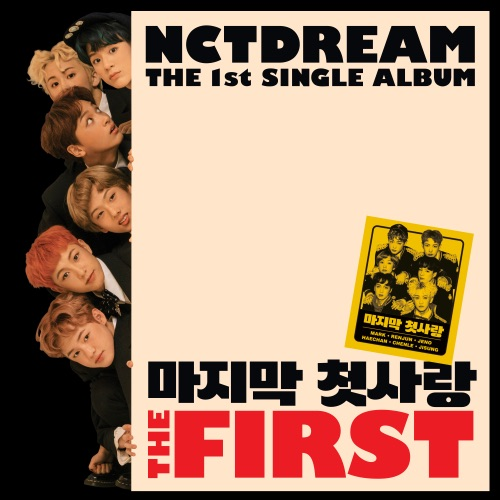 NCT DREAM - The First - The 1st Single Album - EP