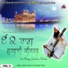 62 Raags Gurbani Kirtan Vol 3