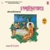 Sampoorn Sundar Kand Shri Ram Charit Manas Vol 2