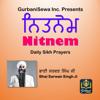 Nitnem (Daily Sikh Prayers) - Gurbani Ucharan