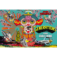 GENERATIONS from EXILE TRIBE - SHONEN CHRONICLE artwork