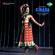 Naam Goom Jayega (with Dialogues) - Lata Mangeshkar, R.D. Burman & Gulzar