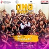 OMG Daddy From Ala Vaikunthapurramuloo Single