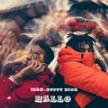 Norway Top 10 Hip-Hop/Rap Songs - HALLO - Isah & Dutty Dior