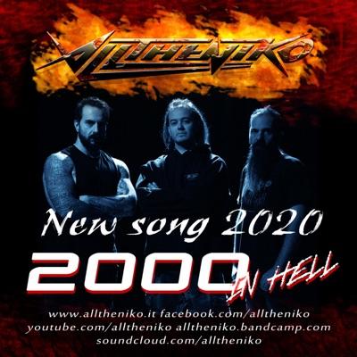 2000 in Hell - Single - Alltheniko