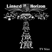 憧憬と屍の道 [TV Size]