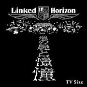 Shoukei to Shikabane no Michi [TV Size] - Linked Horizon - Linked Horizon