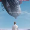 張藝興 - Namanana (Remix) 插圖