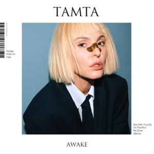 Tamta - Yala feat. Stephane Legar