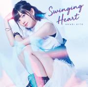 Swinging Heart - Akari Kito - Akari Kito