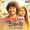Chandamama From Madhanam Single
