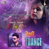 Desi Trance EDM Remix Single