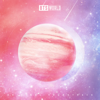 BTS - Heartbeat (BTS World Original Soundtrack) artwork