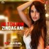 Ek Toh Kum Zindagani From Marjaavaan Single
