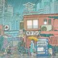 Japan Top 10 Songs - 傘 - King Gnu