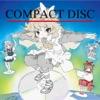 CompactDisc - EP ジャケット写真