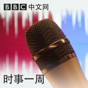 Newsweek (Cantonese)