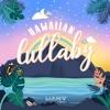 Hawaiian Lullaby ジャケット画像