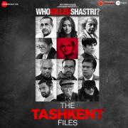 The Tashkent Files - EP - Rohit Sharma - Rohit Sharma