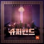 JTBC SuperBand Episode 7 - EP