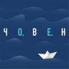 Okean Elzy - Човен artwork