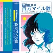 Macross 82-99 - This Feeling (feat. Soul Bell)