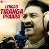 Lehrao Tiranga Pyaara