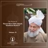 Khalifatul Masih IV Vol II