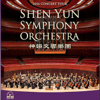 Shen Yun Symphony Orchestra - Shen Yun Symphony Orchestra 2016 Concert Tour  arte
