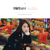 [Download] Kiss Later MP3