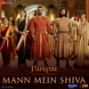 Mann Mein Shiva From Panipat Single