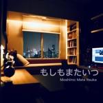 Ariel Noah Moshimo Mata Itsuka Feat Ariel Nidji